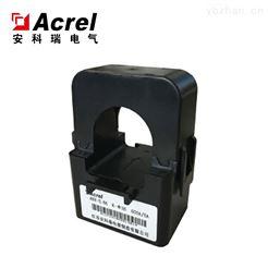 AKH-0.66 K-φ24安科瑞微型开口互感器 AKH-0.66 K-φ24