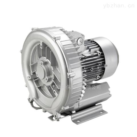 包装机械专用高压风机 高压旋涡风机