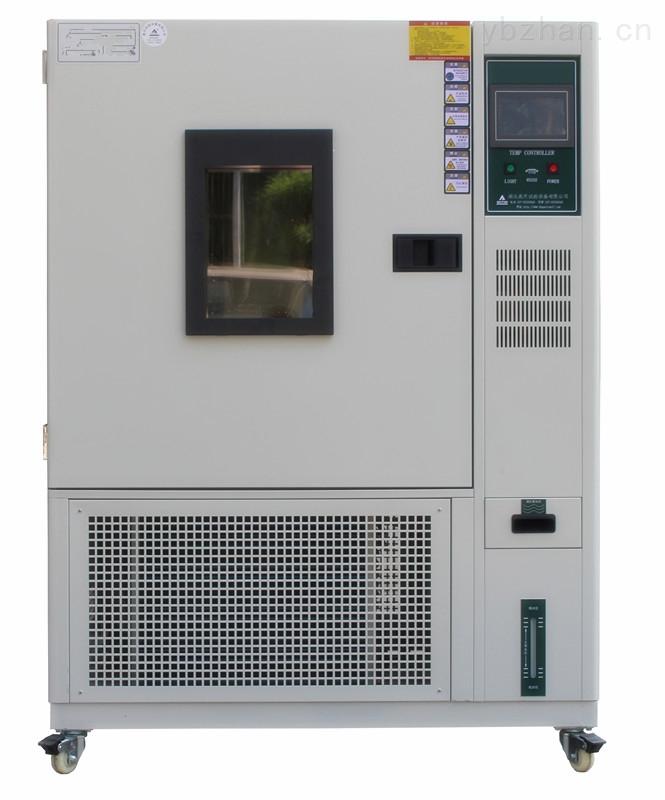 定制恒温恒湿实验设备