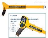 磁性金屬探測儀  GA-92XTD