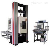 金属材料高低温弯曲拉伸试验机