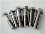 高强螺栓无损检测-磁粉探伤-专业螺栓检测