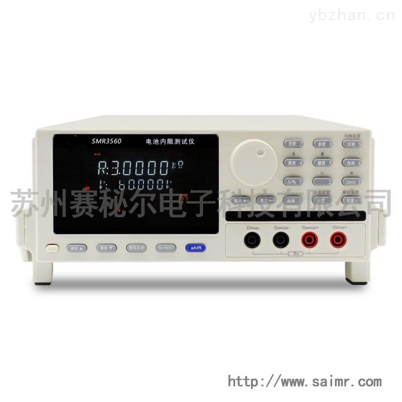 赛秘尔 自动化电池内阻测量仪 锂电池电压