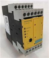 3TK2828-1BB40西门子安全继电器