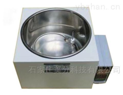 实验室通用仪器设备恒温油浴锅