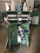 漢中市絲印機,漢中滾印機,絲網印刷機廠家