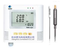 君为科技 JWR95-2智能型温湿度记录仪