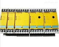3TK2845-1DB41西门子安全继电器
