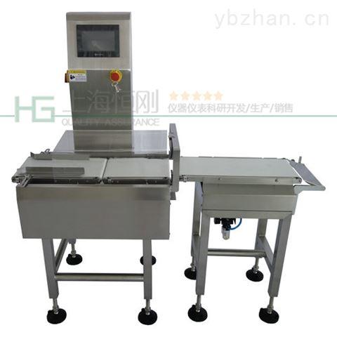 自动秤重检测机,重量在线检测电子秤