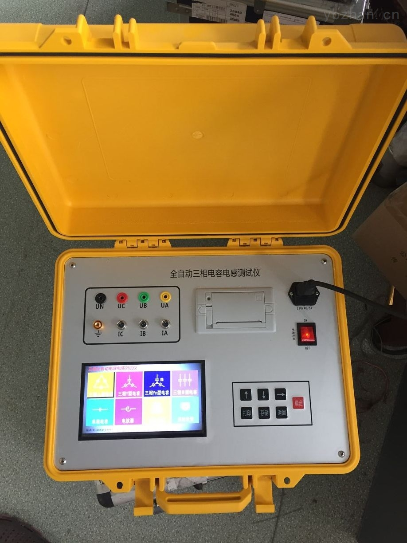 三相JY4003电容电感测试仪