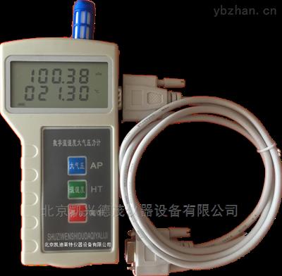 KDYM3-03型北京车检所环境参数自动采集系统操作简便