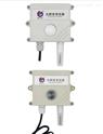 光照度变送器温湿度光照三合一传感器