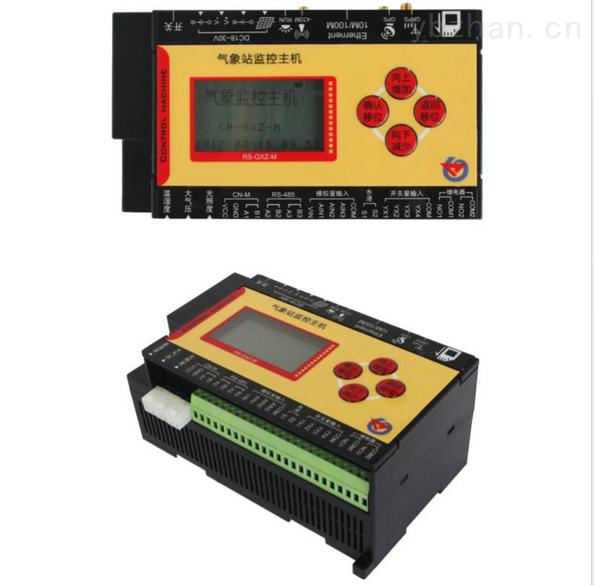 气象站监测监控主机小型室外温湿度监测