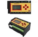 氣象站監測監控主機小型室外溫濕度監測