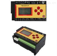 RS-QXZ-M-Y建大仁科 气象站监控主机