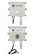 RS-WS建大仁科485型光照温湿度变送器