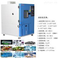 SMB-225PF可编程式恒温恒湿试验箱原理