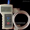 上海現貨環境監測站數字溫濕度大氣壓力計