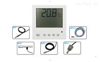 RS-WD86壳485型温湿度变送器 药品库房温度监测
