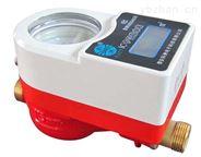 射頻感應卡熱水表