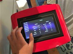 DTSL-18B高质量标准温湿度校准箱