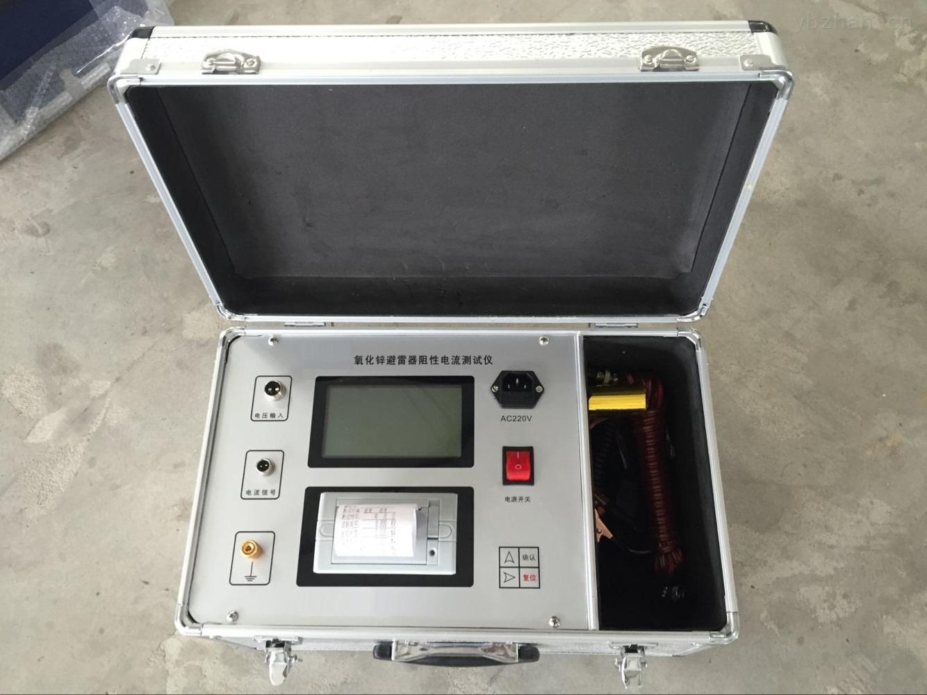 10KV氧化锌避雷器测试仪结构