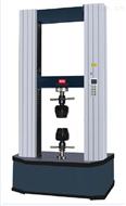 橡胶专用拉伸强度试验机