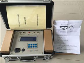 便携式动平衡测量仪技术参数