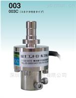 003井澤貿易銷售日本FCC富士fujicon荷重傳感器