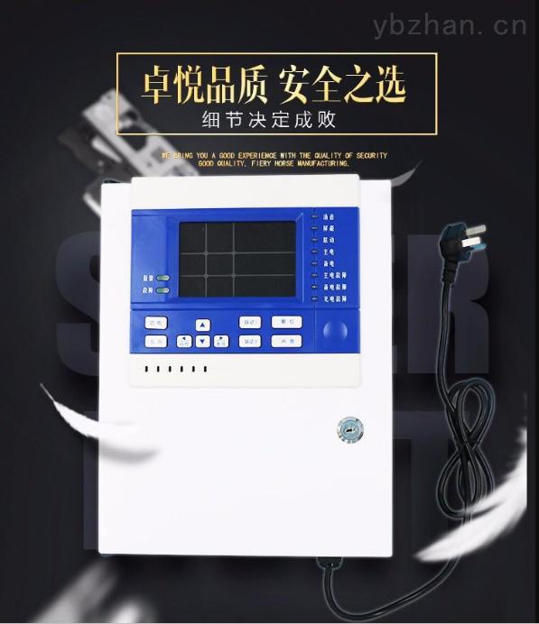 氢气浓度检测仪