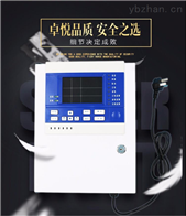 RBT-6000-ZLGXHY-1000-ZL30甲醇报警器