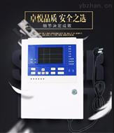 氫氣檢測報警器