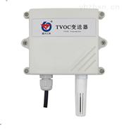 RS-TVOC-*-2-*壁挂王字壳温湿度变送器 温度监测
