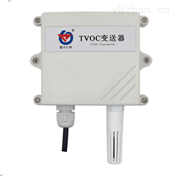 RS-TVOC-*-2-*485型温湿度传感器GPRS温度记录仪