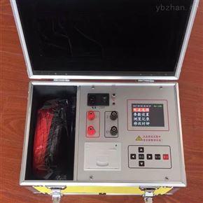 智能回路电阻测试仪自动锁存带打印