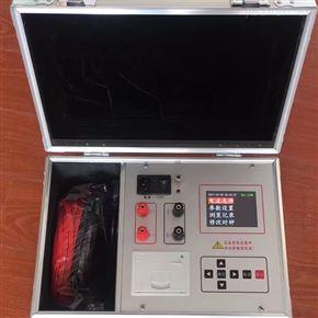 接触回路电阻测试仪承装设备