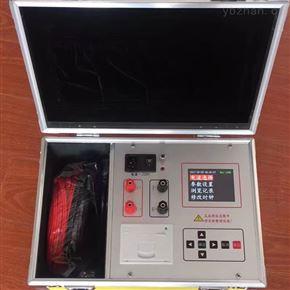 电力资质一至五级回路电阻测试仪