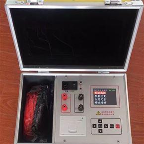 100A可调回路电阻测试仪