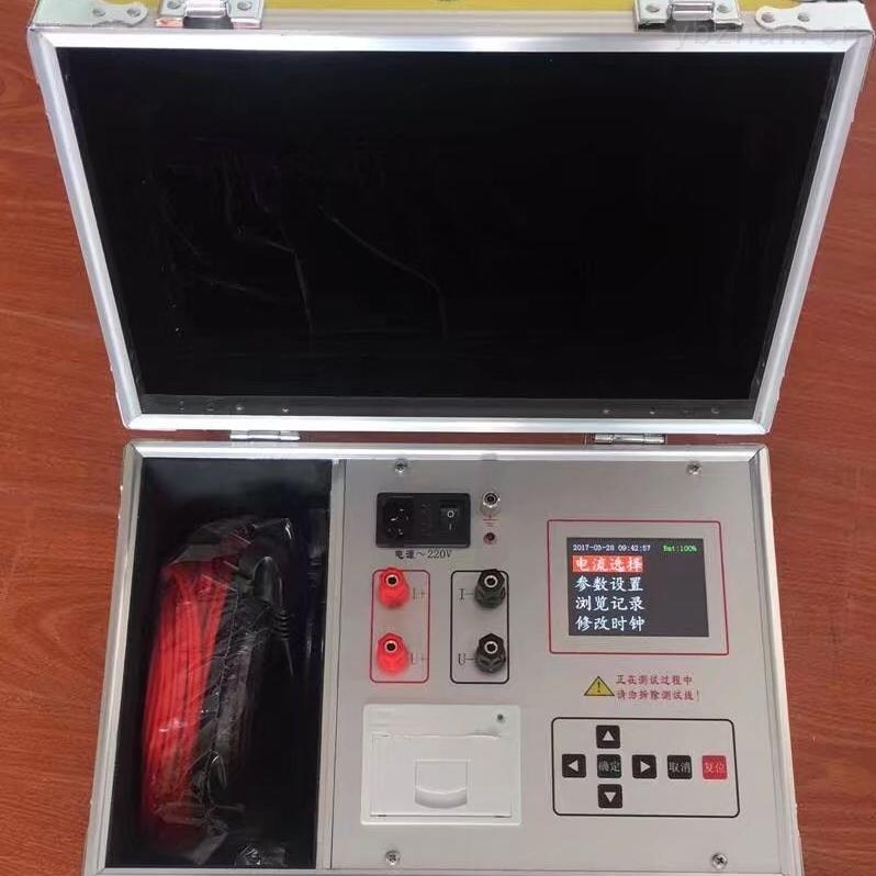 回路微欧计电阻测试仪