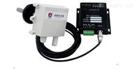 RS-LB-A餐饮油烟在线监控系统