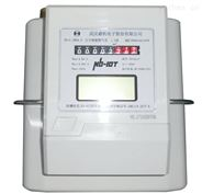 物聯網NB-IoT智能燃氣表