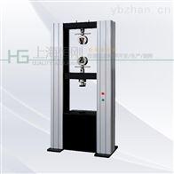 5-50KN微机控制电子万能试验机
