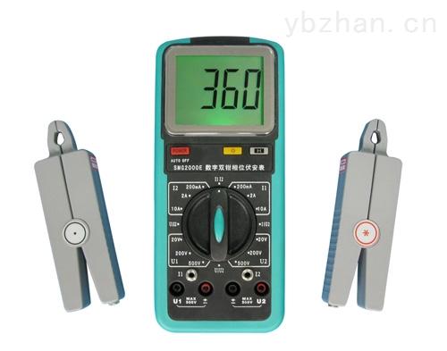 承试电力设备数字式双钳相位伏安表