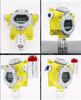 RBT-6000-ZLGX溶剂油浓度检测仪