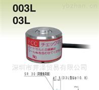 003L井澤貿易進口日本FCC富士fujicon載荷傳感器