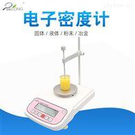 液体浓度测试仪