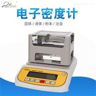 锡纯度含量测试仪