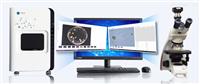 MAS-H1生物综合分析联用仪
