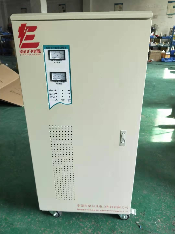 广州数控机床专用30KVA稳压器