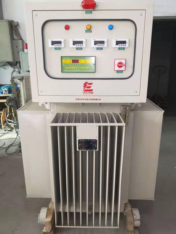 東莞虎門穩壓器工廠3000KVA以下現貨銷售